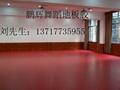 舞蹈房專用塑膠地板