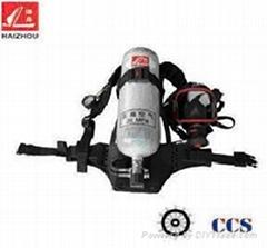 畅销-正压式空气呼吸器(国标)