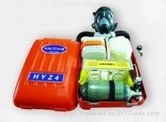 批發零售HYZ4隔絕式氧氣呼吸器