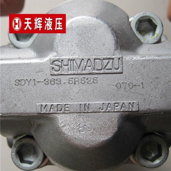 天津岛津SDY系列液压齿轮泵 1
