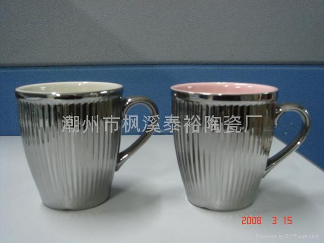 中温钛镀水杯 1