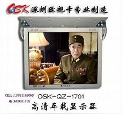 供應17寸車載液晶顯示器17寸車載電視QZ-1701歐視卡