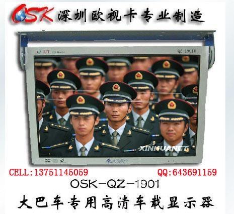 19寸车载液晶显示器 选配MP5车载硬盘播放机使用欧视卡品牌 1