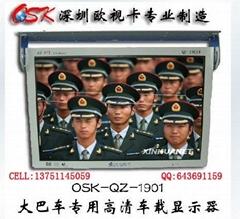 19寸車載液晶顯示器 選配MP5車載硬盤播放機使用歐視卡品牌