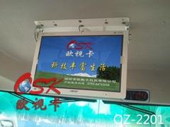 深圳市欧视卡科技有限公司