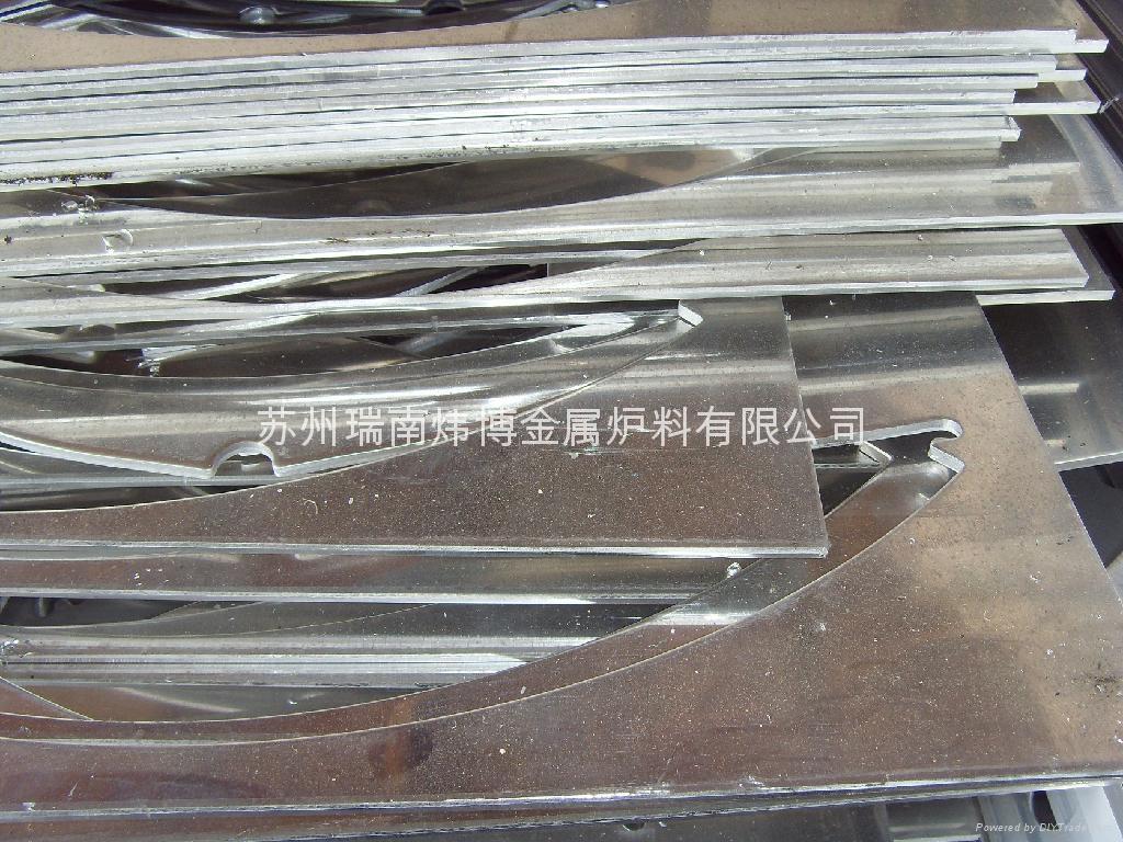 廢鋁塊邊角料回爐料 1