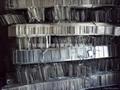 純鋁沖壓性邊角爐料