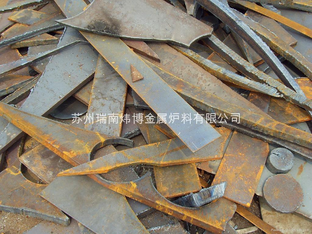 廢鋼鐵邊角料回爐料