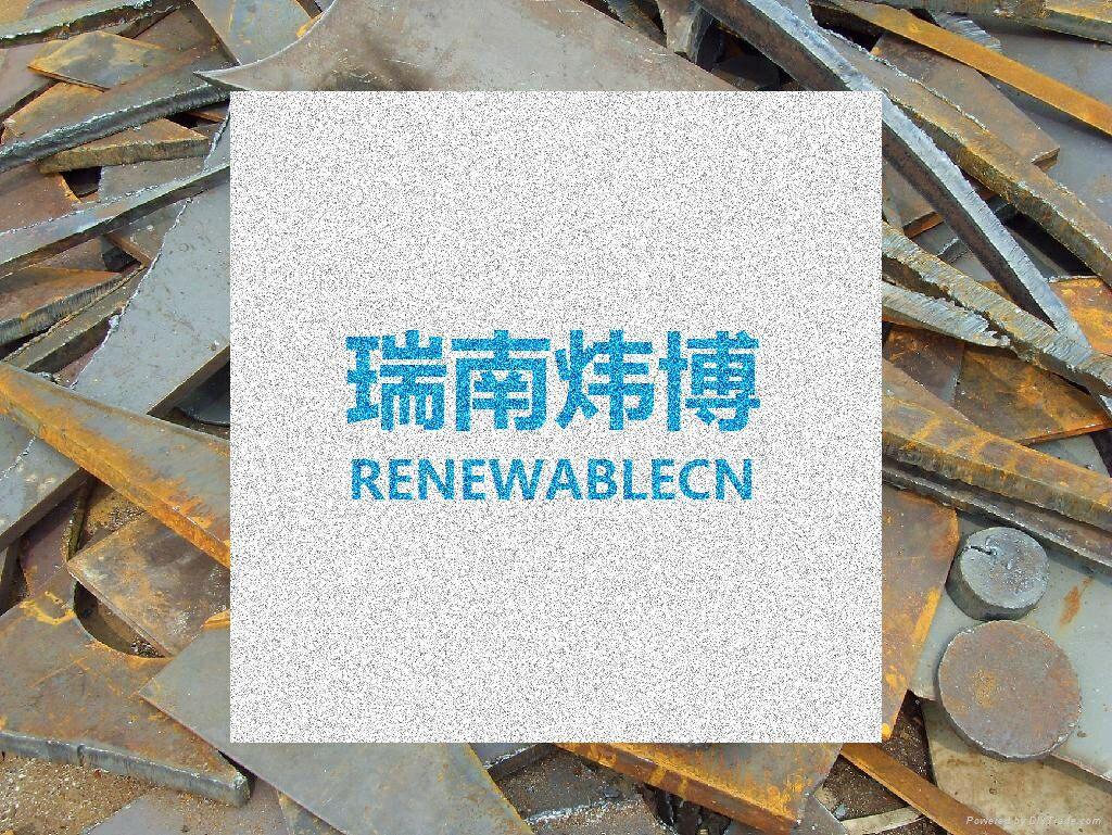 提供廢鋼鐵邊角料的報價回收解決方案 2