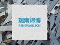 提供廢鋼鐵邊角料的報價回收解決方案 3