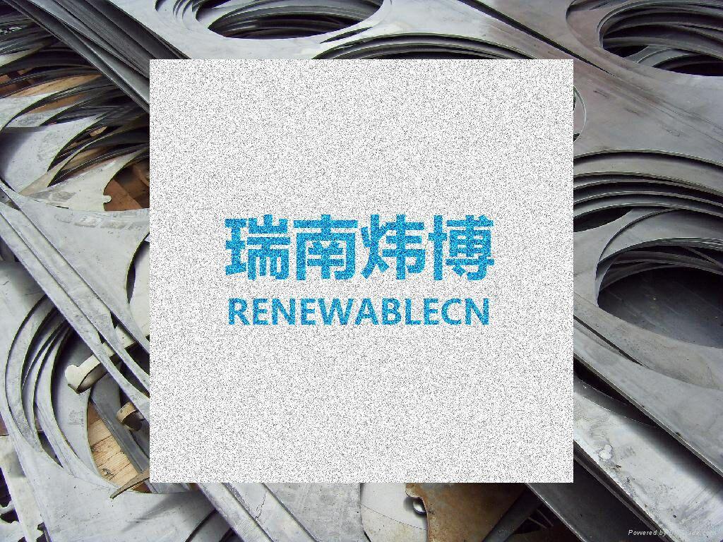 提供廢鋼鐵邊角料的報價回收解決方案 5