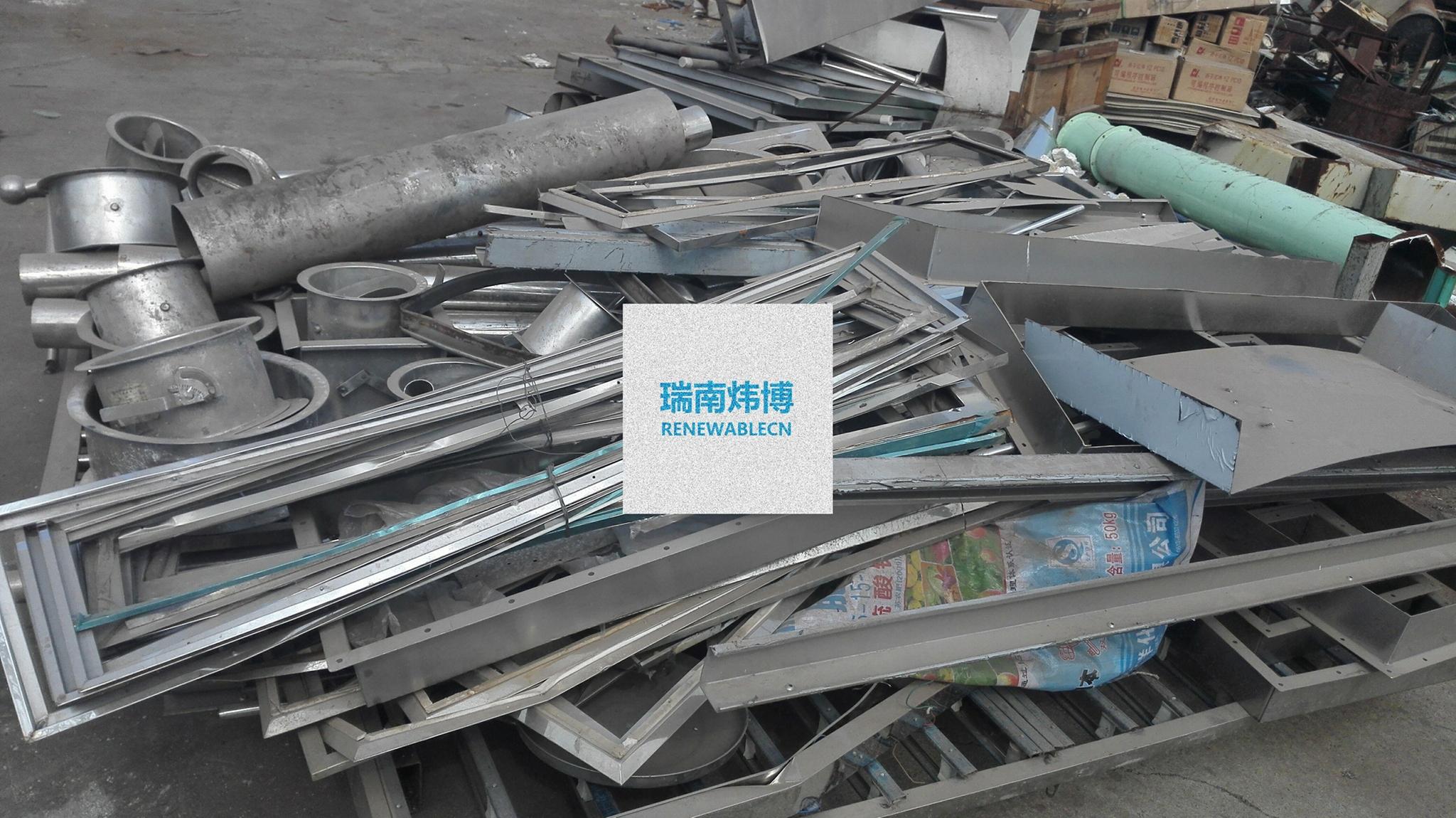 提供不鏽鋼邊角料的報價回收解決方案 2