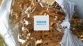 提供廢黃銅邊角料的報價回收解決方案 3