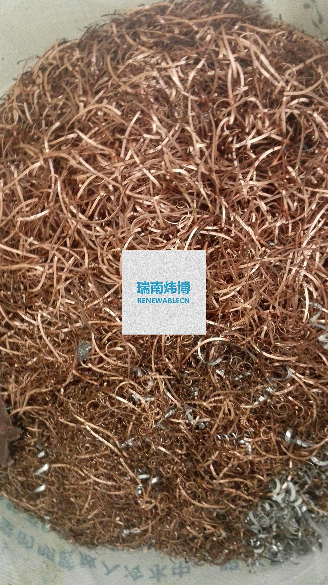 提供廢紫銅刨花料的報價回收解決方案 2