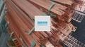 提供废紫铜边角料的报价回收解决方案