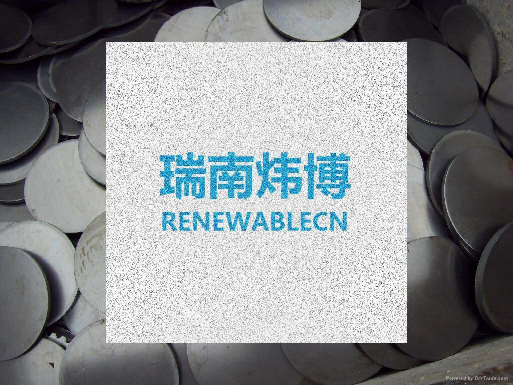提供可利用边角料的报价回收解决方案 2