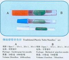 苏州华冠牌成套塑管传统针灸针