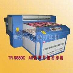 新添润万能平板玻璃打印机9880