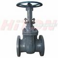 Russian flange gate valve ( Russian gate