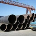 ERWPIPE/SMLS PIPE/LSAW PIPE