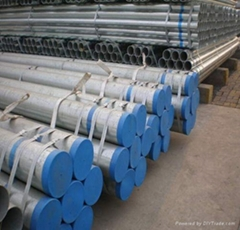 hot Galvanized smls steel pipe for ship