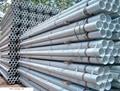 hot Galvanized  steel pipe 2