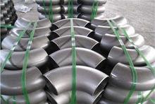 鍍鋅管件,彎頭,三通,異徑管