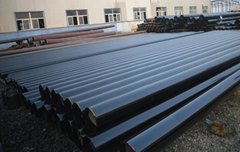 CANG ZHOU BOTOP STEEL PIPE CO.,LTD