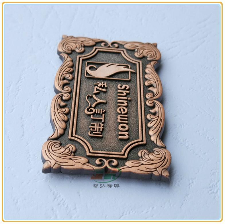 供应皮具沙发锌合金压铸镀红古铜商标铭牌 1
