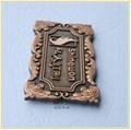 供應皮具沙發鋅合金壓鑄鍍紅古銅商標銘牌 1