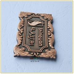 供應皮具沙發鋅合金壓鑄鍍紅古銅商標銘牌
