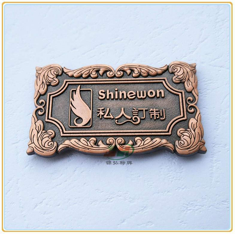 供应皮具沙发锌合金压铸镀红古铜商标铭牌 3