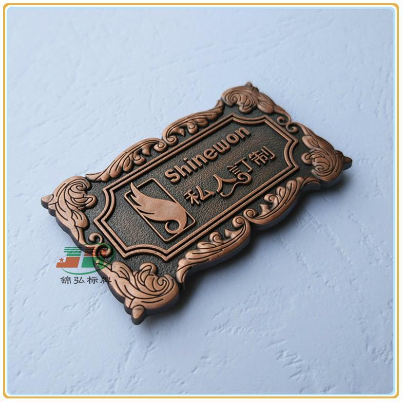 供应皮具沙发锌合金压铸镀红古铜商标铭牌 4
