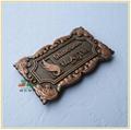 供應皮具沙發鋅合金壓鑄鍍紅古銅商標銘牌 4