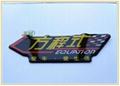 供應環氧樹脂軟硬滴膠標牌