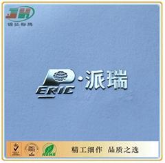供應樂器類超薄金屬分體字商標logo標貼