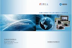 郑州融旺电子科技有限公司