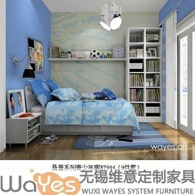 無錫 維意 wayes 傢具定製 青少年房 全套 傢具 1