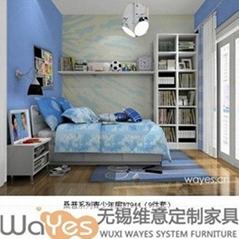无锡 维意 wayes 家具定制 青少年房 全套 家具