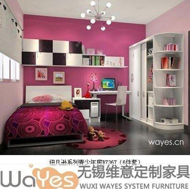 無錫 維意 wayes 傢具定製 青少年房 全套 傢具 2
