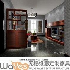 wayes 无锡 维意 定制家具 定做家具 客厅 全套 家具