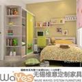 無錫 維意 wayes 傢具定製 青少年房 全套 傢具 3
