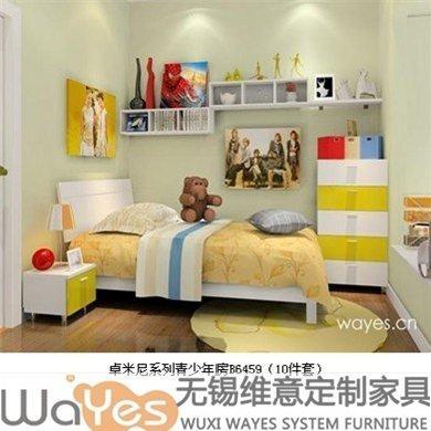 無錫 維意 wayes 傢具定製 青少年房 全套 傢具 4