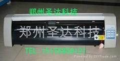 力宇SC-801E刻字机