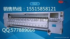 鄭州雅色蘭XL-512iKM高速打印噴繪機