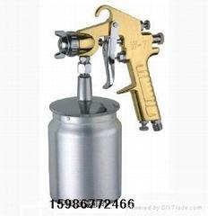 塗裝設備岩田W-71噴槍
