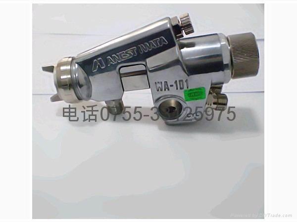 岩田WA-101自動噴槍  1