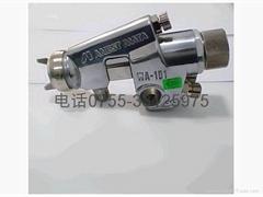 岩田WA-101自動噴槍