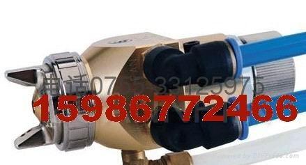 岩田LRA-200自動噴槍 1