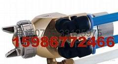 岩田LRA-200自動噴槍